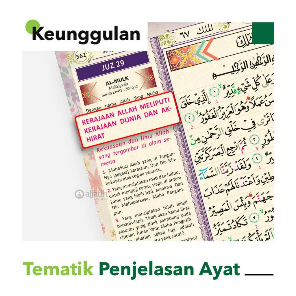 10. AL-KHUMAIRAH-FULL_07