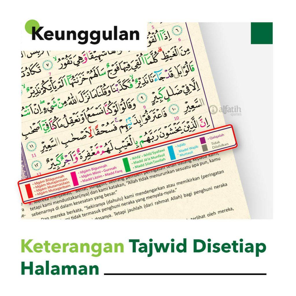 11. AL-KHUMAIRAH-FULL_09