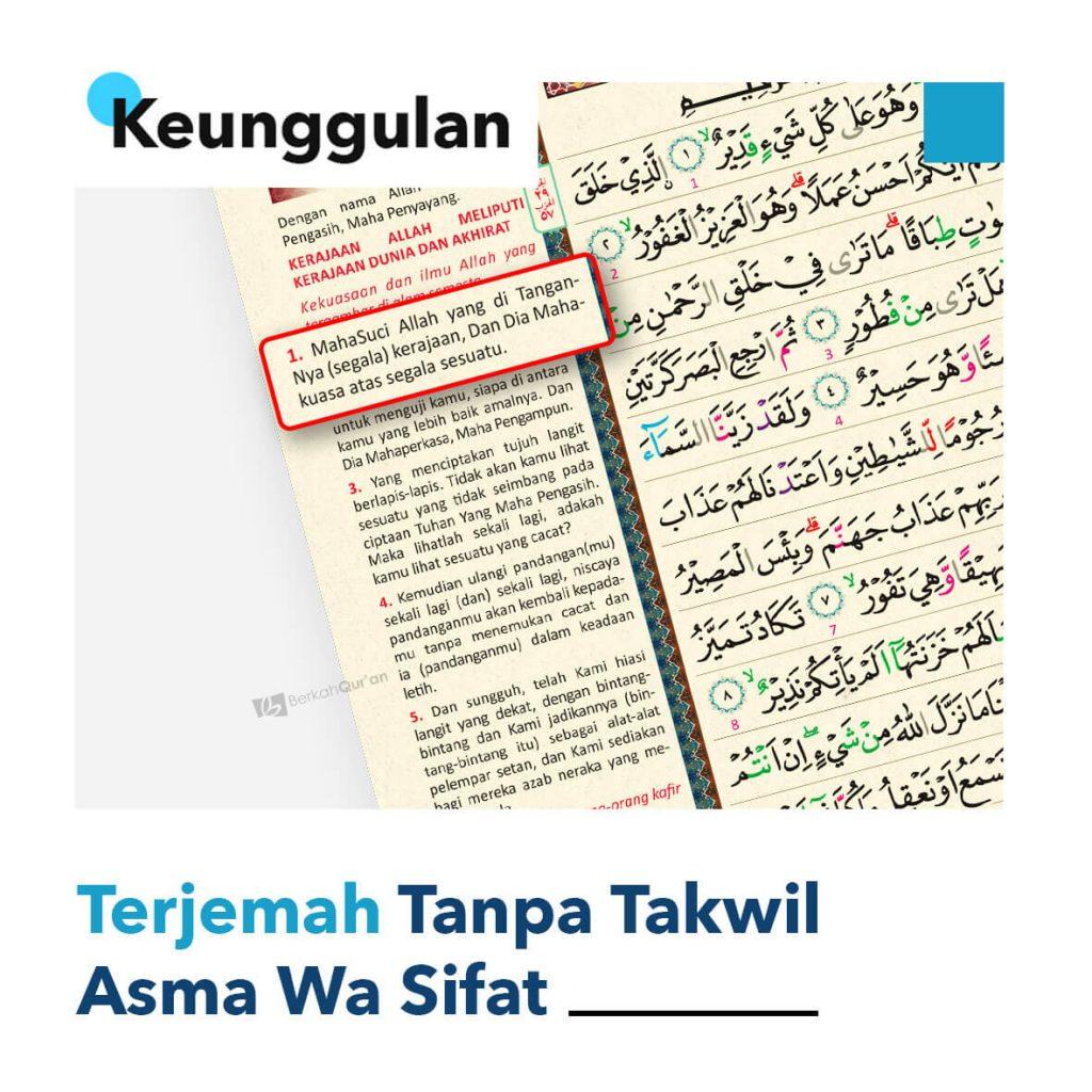 8. AL-ABYAN-FULL_06